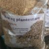 Vermiculite - Naturplanteskolen